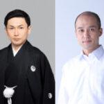 紀尾井町家話33夜:亀蔵